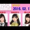 AKB48のオールナイトニッポン 第296回 2016年02月17日 渡辺麻友・指原莉乃・横山由依 2