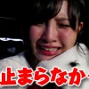 【AKB48】【HKT48】兒玉遥「紅白投票の結果に涙がとまらなかった」【はるっぴ】【夢の紅白選抜】