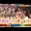 元AKB48大島優子「HKT48 指原莉乃はすごい!完璧!」