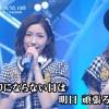 【CDTV】プレミアライブ「AKB48 365の紙飛行機」