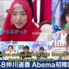 "[Indo Sub]JKT48/AKB48 Haruka Nakagawa @Abema Prime News""Most Influential Japanese women on Twitter"