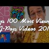 Top 100 Most Viewed J-Pop Songs [Updated in Description]