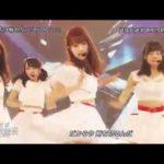 Bokutachi wa Tatakawanai – AKB48
