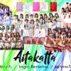 BNK48 x JKT48 x STU48 x NGT48 x AKB48 [ AITAKATTA / 会いたかった / Ingin Bertemu / อยากจะได้พบเธอ