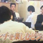 松田聖子、遠藤憲一と夫婦役!「ファブリーズ」新CMで初共演