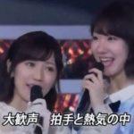 AKB48 TeamB – Shonichi (w Thai and Japanese Lyrics)