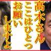 安倍総理 高木美帆起用で森友問題でのイメージ一新図るも批判殺到の嵐!!「かわいそう」奇策失敗か!?日本エンタメニュース