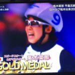 【高木菜那】【女子マススタート】金メダル!! 7861