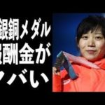 [平昌五輪]高木美帆が金銀銅メダルを獲得での報酬金に一同驚愕!五輪日本人女子では史上初の快挙!