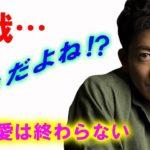 【木村拓哉】「泣ける…言ってくれた!」SMAPにとって大切なあのワードにファンの再結成への期待が高まる