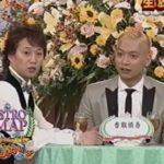 BISTRO SMAP FNS27 Shingo Katori