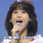 松田聖子              青い珊瑚礁    【no高画質】