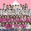 [PRODUCE48] 일본 멤버들이 프로듀스48에 사활을 거는 이유 – AKB48 악수회의 문제점