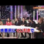 2012·01·09 smap×smap sp 超豪華女優&俳優part 0001