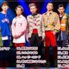 最新 J-POP Jポップ 邦楽 ヒット チャート ランキング 2018 2017 2016 2015 おすすめ 名曲