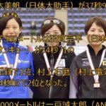小平奈緒 37秒78で優勝 スピード・ジャパンカップ
