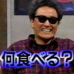 へいへい井上陽水奥田民生マッチ
