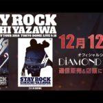NEW LIVE Blu-ray&DVD「STAY ROCK EIKICHI YAZAWA 69TH ANNIVERSARY TOUR 2018」