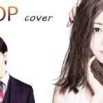 ト 2018年10月 – JPOP ランキング 最新 2018 ト 最新 最新邦楽 ヒット チャー J-POP ヒット チャー