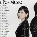 邦楽 ランキング 最新 2018- Japanese Pop Music 2019 Playlist – J-Pop おすすめの名曲 2019- J- POP Ballad 2019 Album