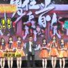 |AKB48 Team TP|首張EP【勇往直前】發片記者會幕後花絮