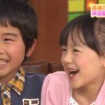 SMAP×SMAP ビストロSMAP 芦田愛菜 鈴木福 20110606