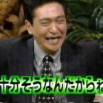 HEY HEY HEY MUSICCHAMP 井上陽水