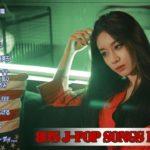 80's J-POP SONGS メドレー ❉80年代のヒット曲をかけて ||80年代のヒット曲・懐かしい曲 1981~1990
