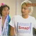 中居、木村ガチギレか?岡村SMAPライブ乱入!!
