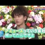 SMAP×SMAP 2014 06 23 佐藤健&渡部篤郎 in Bistro SMAP