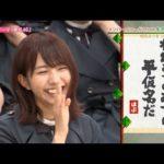 【欅坂46】土生ちゃんに釣られまくる3分間【土生瑞穂】