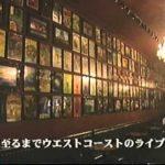 矢沢永吉 Live at The FillmoreⅠ'99