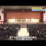 《AKBINGO!》AKB48潛入學校畢業典禮 #4 (SONYTaiwanVEVO)