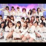 AKB48  恋のバカンス +ジワるDAYS(2019) 高畫質