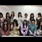 AKB48 豪華メンバー15名による重大発表!告知配信 (2019年04月20日18時39分23秒~) AKB48特別配信ルームSRにて 向井地美音、岡田奈々、小嶋真子 他