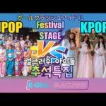 KPOP vs JPOP Girl Groups   한국 일본 걸크러쉬 아이돌 무대   アイドル