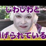 まろに☆え~るTV-GT#41