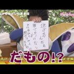 まろに☆え~るTV-GT#42