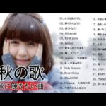Jpop冬うた・ウィンターソング 邦楽メドレー!泣ける曲 バラード おすすめJ-POPベストヒット!冬に聴きたい感動する歌