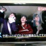 SMAP 5人旅 ~おばちゃん編