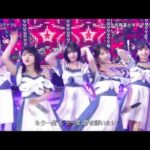 AKB48「サステナブル」」2019FNS歌謡祭 第1夜 2019年12月4日
