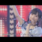 AKB48「サステナブル(Sustainable)」_2019FNS歌謡祭 第1夜 2019年12月4日 [1080p.60fps]