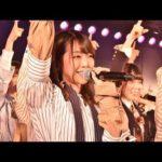 AKB48峯岸みなみ、卒業を発表