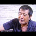 スッキリ 矢沢永吉 独占インタビュー「YAZAWA、70歳になったよ。マジかよ!」