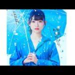 AKB48 57シングル 「失恋、ありがとう」