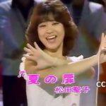 夏の扉    松田聖子    1981/04/19  OA