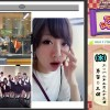 AKB48 アッパレやってまーす![水] 第103回 2016年3月23日 高橋みなみ ケンコバ 西川貴教 森崎友紀 TETSUYA