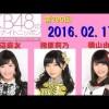 AKB48のオールナイトニッポン 第296回 2016年02月17日 渡辺麻友・指原莉乃・横山由依