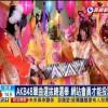 參加AKB48人氣選拔 馬嘉伶力求表現-民視新聞