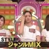 akbingo [AKB48で一番ダンスがうまいのは誰だ DANCE ROYAL] TEAM 8